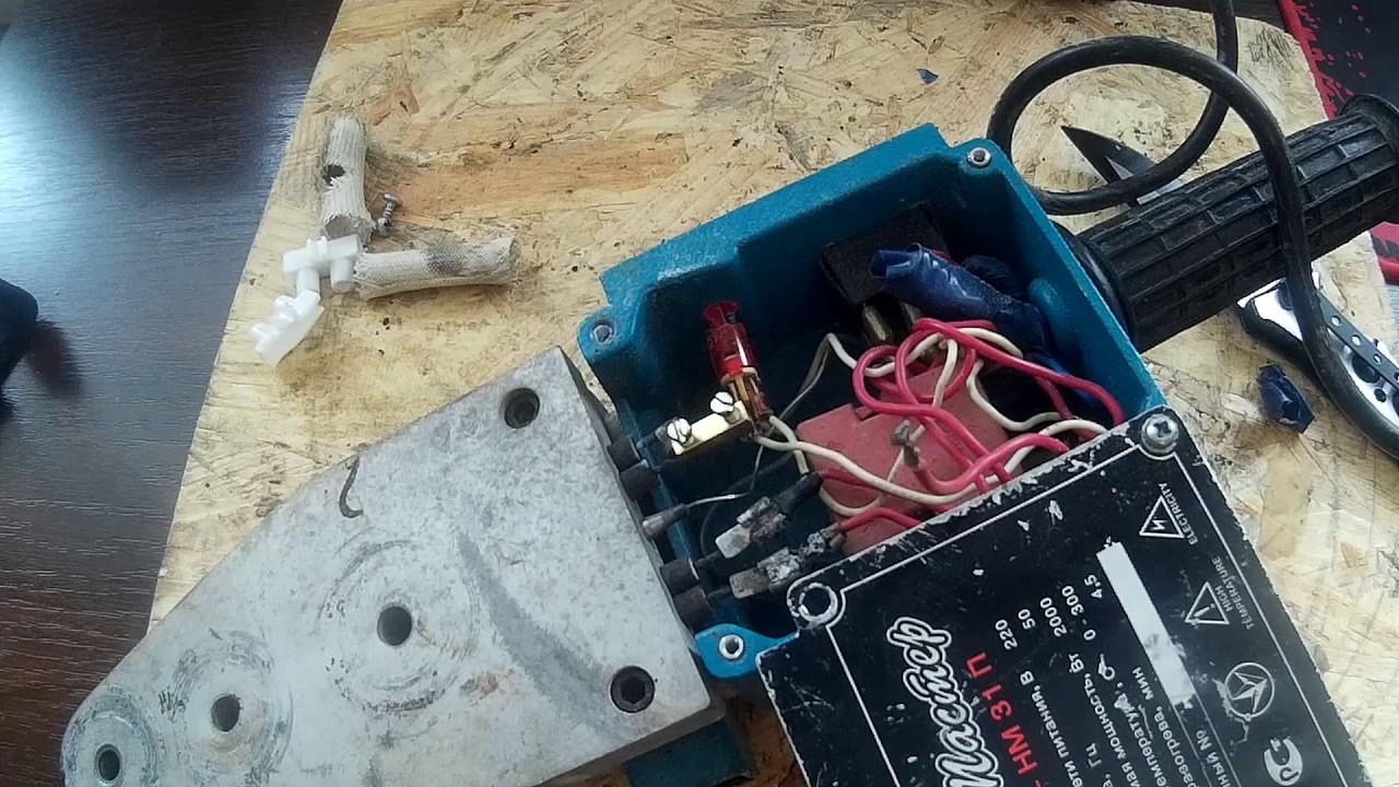 Ремонт сварочного аппарата пластиковых труб аппараты сварочные ресанта цены