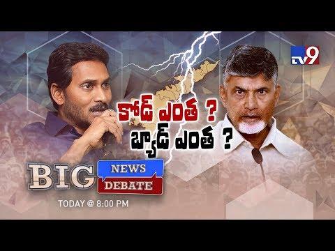 Big News Big Debate : TDP, YCP Verbal war on election code - TV9