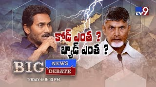 Big News Big Debate : TDP, YCP Verbal war on election code - TV9