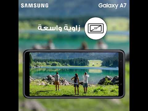 Samsung A7 Smartphone