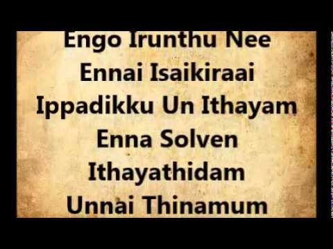 Yaarumilla thaniyarangil song download.