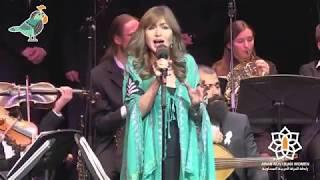Sakro Shababik - Rasha Rizk & NAI Oriental Orchestra | سكروا الشبابيك - رشا رزق و أوركسترا ناي