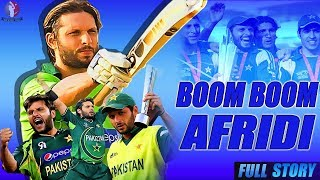 Shahid Afridi Biography In Hindi/Urdu | Amazing Story of Shahid Afridi in Urdu/Hindi | GAME CHANGER