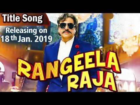 Govinda Title Song Rangeela Raja | Benny Dayal | Pahlaj Nihalani | Ishwar Kumar