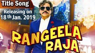 Rangeela Raja Title Track Benny Dayal Mp3 Song Download