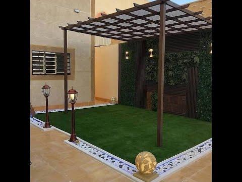 تصميم حدائق منزلية في السعودية