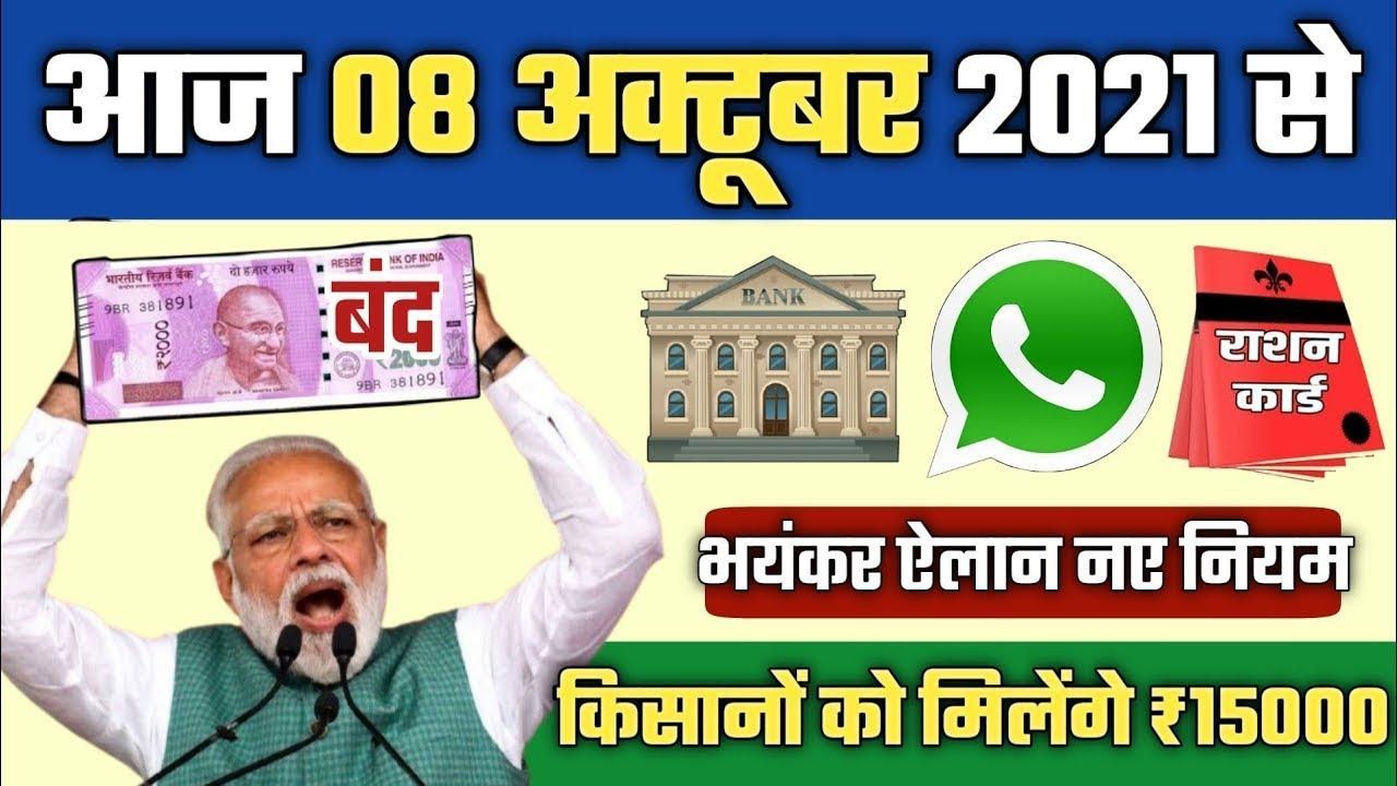 25 जून 2020 आज की बड़ी ख़बरें देश के मुख्य समाचार 25 June aaj ki taaja khabar aaj ke mukhya samachar