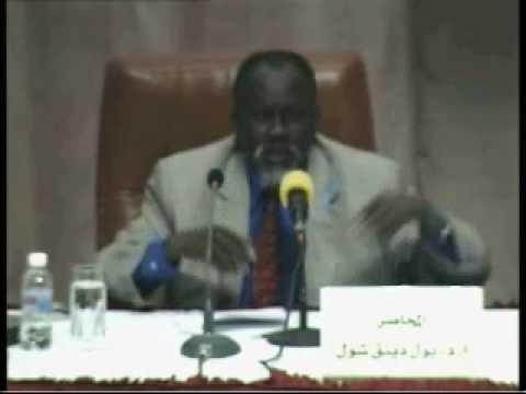 الجنوب السوداني من الفدرالية إلى تقرير المصير (2)