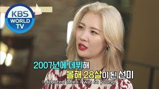 Interview with SUNMI(선미) [Guerilla Date / ENG ]