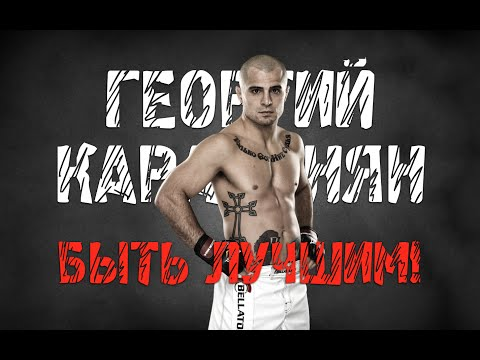 #33 FIGHT RADIO / Георгий Караханян