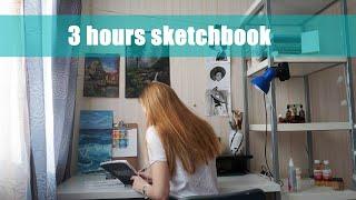 Заполняю скетчбук в течении 3х часов! My Sketchbook