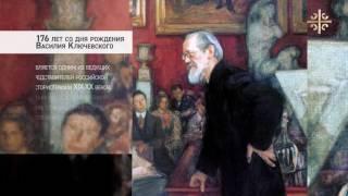 видео Боярская дума: дата учреждения, история