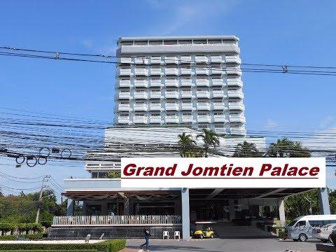 паттайя 2018 встреча с зрителями на джомтьене . обзор отеля Grand Jomtien Palace