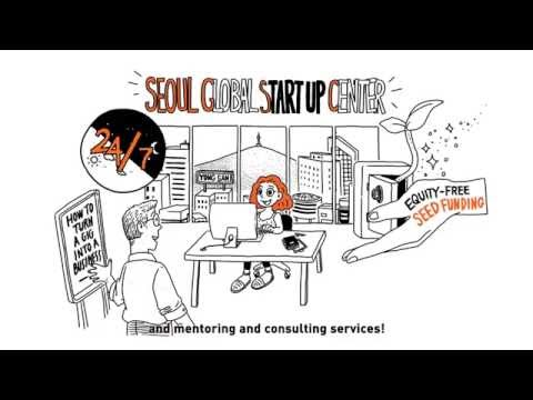 [Seoul GSC] Introduction of Seoul Global Startup Center