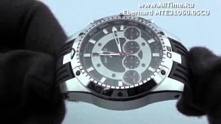 Video Мужские наручные швейцарские часы Eberhard MTE31060.05CU download MP3, 3GP, MP4, WEBM, AVI, FLV September 2018