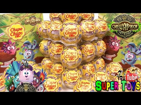 Смешарики Чупа Чупс как Киндер СюрпризSmeshariki Toy Kinder Surprise Chupa Chups
