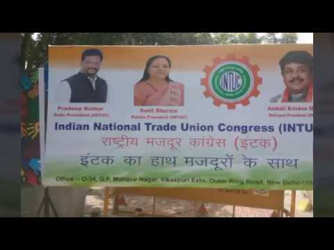 INTUC- INDIAN NATIONAL TRADE UNION CONGRESS - CONTACT US WRITE MOBILE NUMBER IN COMMENTS