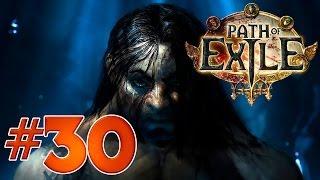 Path of Exile #30 - Как пройти в библиотеку? (Финал. Часть 2)