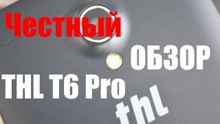 THL T6 Pro обзор лучшего смарта за свой ценник на Andro-News