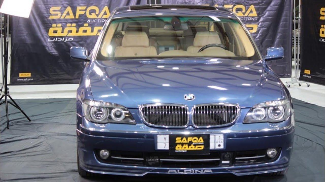 بي ام البينا....🔥BMW  Alpina B7 السيارة سعودية...اشتراكك🏷وتفعيل🔔دعم للقناة👍✅