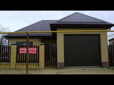 Продам  новый дом на АВИТО