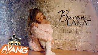 Baran - Lanat OFFICIAL VIDEO | باران - لعنت