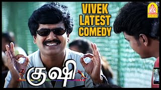 Kushi Tamil Full Movie Comedy Scenes   Vijay   Jyothika   Mumtaj  Vivek   Vivek latest Comedy Scenes