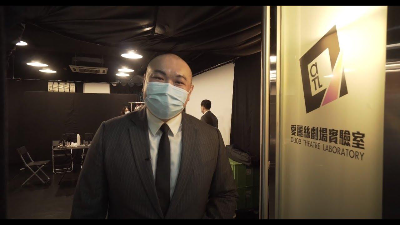 賽馬會中國詩人別傳教育劇場計劃 -【教育劇場】懶人包
