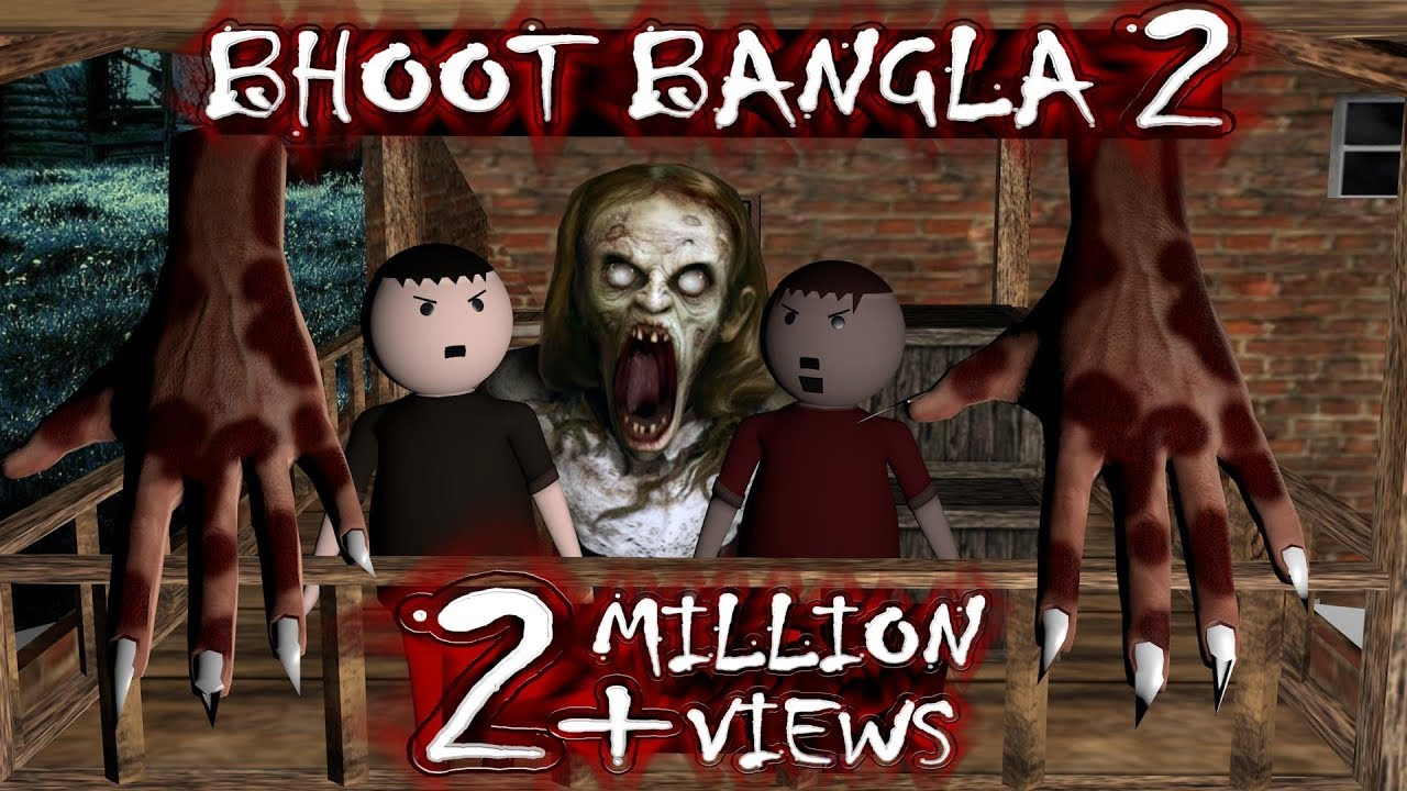 BHOOT BANGLA 2 | HORROR STORIES ( ANIMATED IN HINDI ) MAKE JOKE HORROR