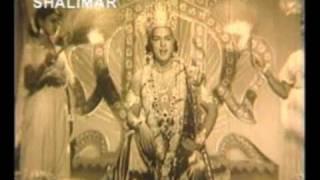 Padyamulu - Harischandra (1956) - P.Suribabu, K.Raghuramayya, Madhavapeddi Satyam