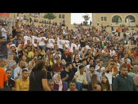 عساف يشعل قلوب الفلسطينيين خلال حفل ضخم برام الله  - نشر قبل 4 ساعة