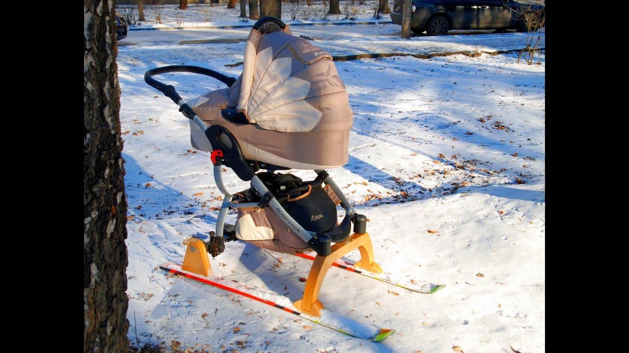 Объявление о продаже детская двухместная зимняя коляска в ставропольском крае на avito.