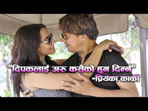 Ok Masti Talk(S-2) with Priyanka & Deepak //म दीपकका लागि मर्न नी सक्छु, मार्न नी सक्छुः प्रियंका