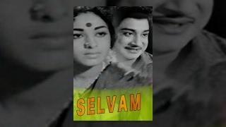 Selvam Tamil Full Movie : Sivaji Ganesan