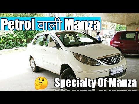 tata manza review in hindi