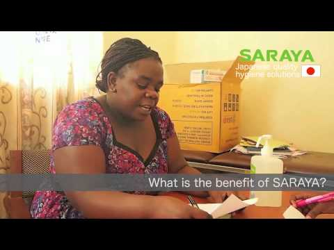 SARAYA East Africa Specialist Interview