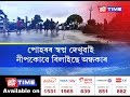 Flash floods caused due to NEEPCO-released waters leave people of Golaghat with lost hopes