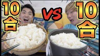 ご飯10合大食い対決!!クジで出たおかずで食べきらなきゃいけません!! thumbnail