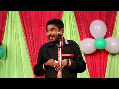 হাইচ -লাইচ কৌতুক গোষ্ঠী Tirap Roy Choudhury