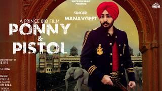 Ponny & Pistol (Motion Poster) ManavGeet | Gupz Sehra | Rel. On 6th December | White Hill Music