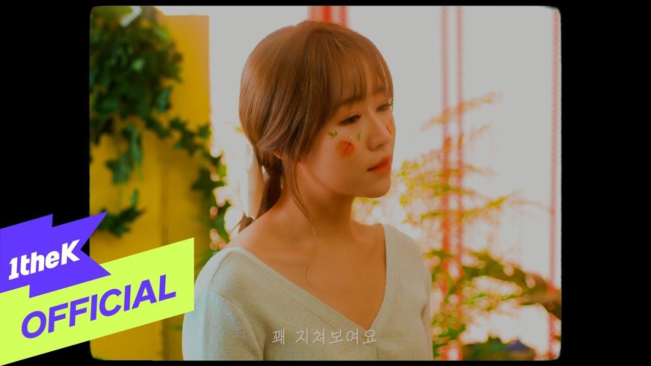[MV] Seo Jieum(서지음) _ Spring Leaves(이 봄엔 낙엽이 한창이다)