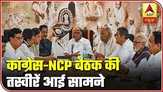 Visuals Of Congress' Meet With NCP Come Forth | ABP News