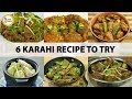 6 Karahi recipes you must try by Food Fusion