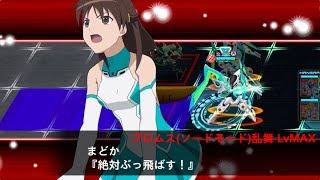 http://robot-taisen.hateblo.jp/ 「スーパーロボット大戦Figure」ブロ...