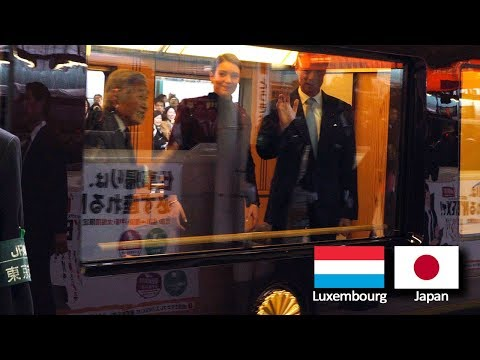 Luxembourg grand duke and Princess get riding Royal train with Japanese Emperor