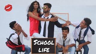 SCHOOL LIFE - Apne Baap Ka School || Mental  Fakir ||