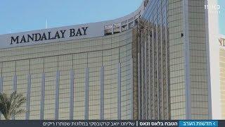 המלונות בלאס וגאס נותרו ריקים: