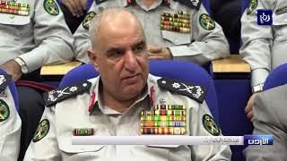 الأردن .. تخريج دورة تنظيم وإدارة مخيمات اللاجئين وضحايا الكوارث - (22-11-2018)