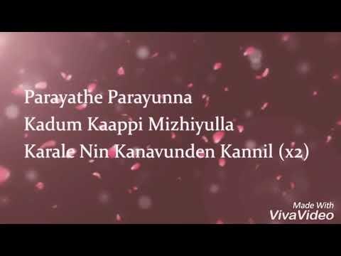 Kadum Kappi Songs