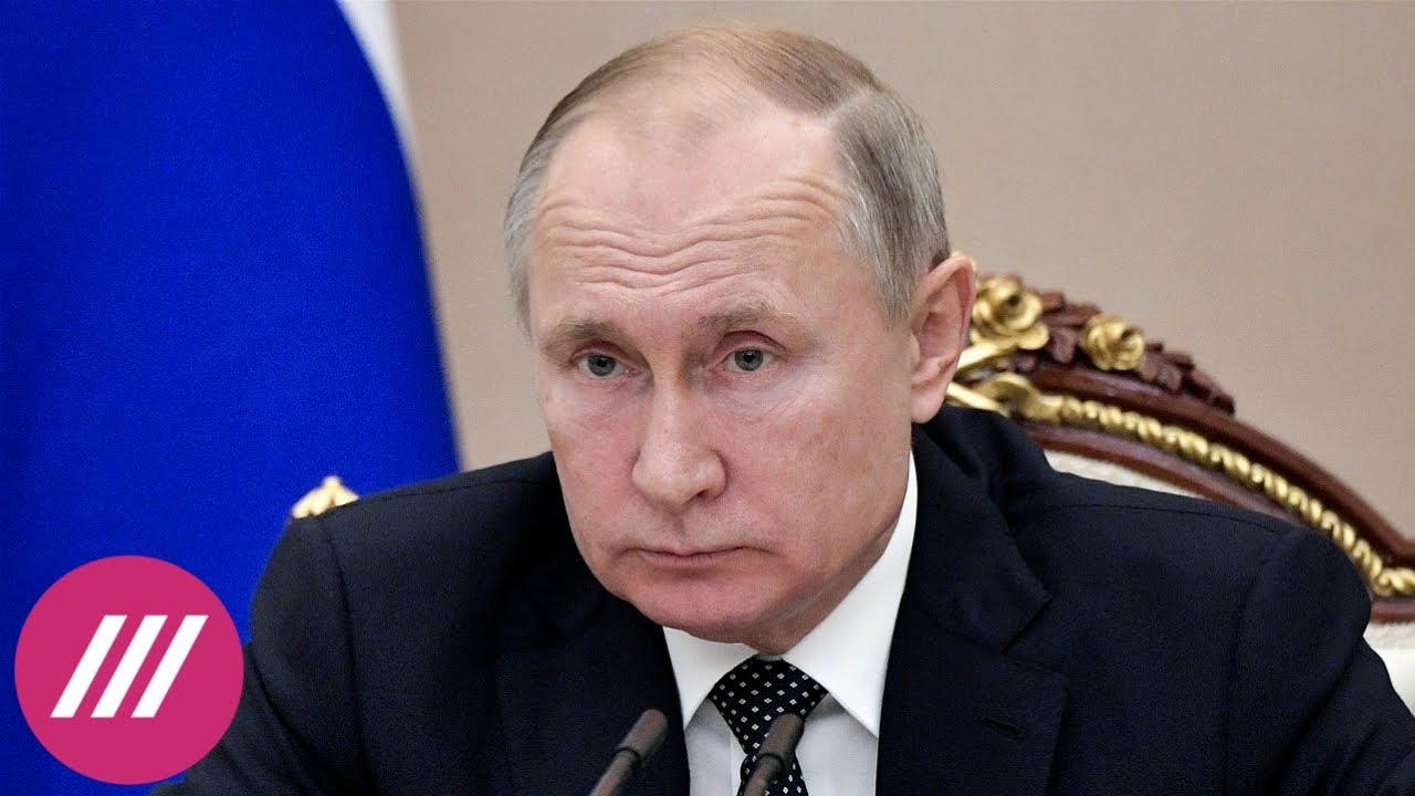 Путин раздает деньги. Почему это не поможет в борьбе с бедностью // Дождь